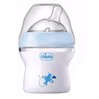 Mamadeira Step Up 150ml 0m+ - Chicco