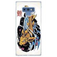 Capa Personalizada Samsung Galaxy Note 9 Pets - PE70