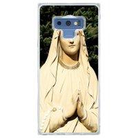 Capa Personalizada Samsung Galaxy Note 9 Religião - RE07
