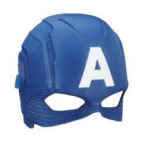 Máscara Os Vingadores Capitão América - Hasbro