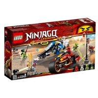 Lego Ninjago 70667 A Motocicleta de Espadas de Kai e o Jet Ski de Neve de Zane - Lego