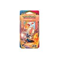 Pokémon Starter Deck Espada e Escudo Cinderace - Copag