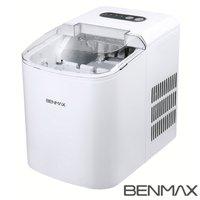 Máquina de Gelo Benmax 15KG Branca 110V BMGX15-01