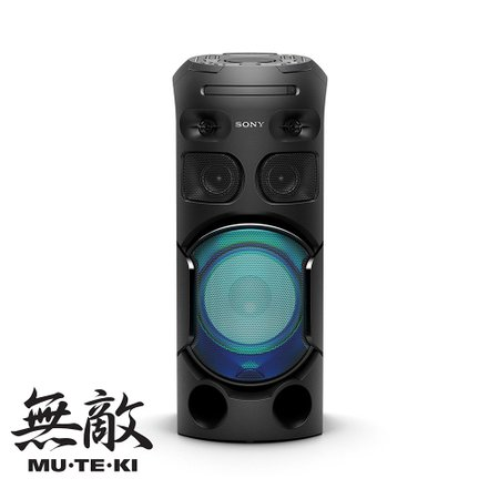 Mini System Sony MHC-V41D